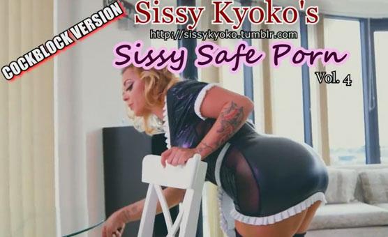 Sissy Safe Porn 4